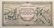 1000 dinara (not issued) – avers