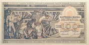 100 dinara (not issued) – avers