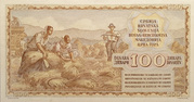 100 dinara (not issued) – revers