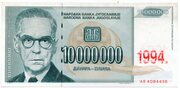10000000 Dinara – avers