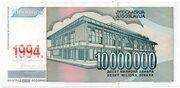 10000000 Dinara – revers