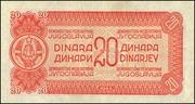 20 Dinara – revers