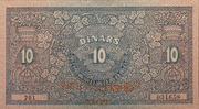 40 Kruna on 10 Dinars provisional issue 1919 – revers