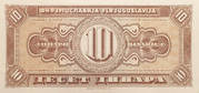 10 dinara (not issued) – avers