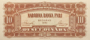 10 dinara (not issued) – revers