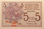 20 kruna (overprint on 5 dinara) – avers