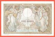 1 000 Dinars (Italian occupation of Montenegro) – revers