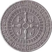 Jeton de jeu - PJJJ (26 mm, cupronickel) – avers
