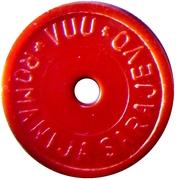 Deposit Token - Kaucija (red) – avers