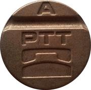 Jeton de téléphone - PTT A (Iskra) – avers
