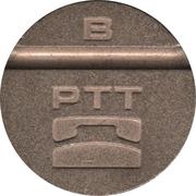 Jeton de téléphone - PTT B (Iskra) – avers