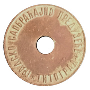 Transport token - Titagrad – avers
