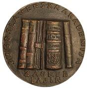 Médaille - Matthias Flacius – revers