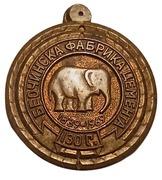 Médaille - 130e anniversaire de la cimenterie Beocin – avers