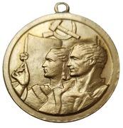 Médaille du travail – avers