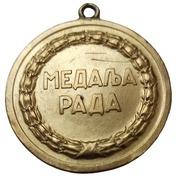 Médaille du travail – revers