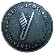 Médaille - Universiade d'été Zagreb 1987 (donneur d'argent) – avers