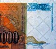 5 million dinar -  avers