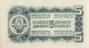 5 Dinara – revers