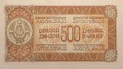 500 dinara – revers