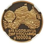 10000 Dinara - Sinjska Alka – avers