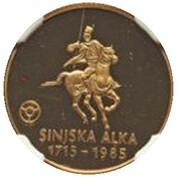10000 Dinara - Sinjska Alka – revers