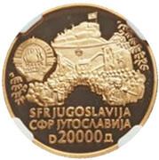 20000 Dinara - Sinjska Alka – avers