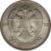 50 dinars (Royaume de Yougoslavie) – revers