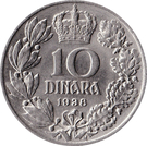 10 dinars (Royaume de Yougoslavie) – revers