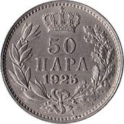 50 para (Royaume des Serbes, Croates et Slovènes) – revers