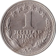 1 dinar -  revers