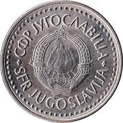 50 dinars -  avers
