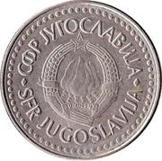 100 dinars -  avers