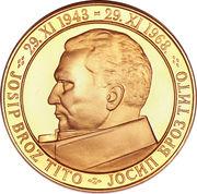 1000 Dinara (25ème anniversaire de la République) – avers