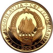200 Dinars (25ème anniversaire de la République) – revers
