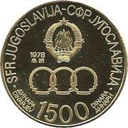 1500 Dinara (Jeux Méditerranéens Split 1979) – avers