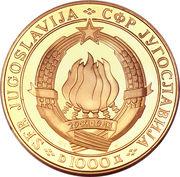 1000 Dinara (25ème anniversaire de la République) – revers