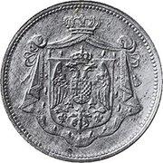 5 para (Royaume des Serbes, Croates et Slovènes) – avers