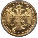 1 Dukat - Aleksandar I – revers