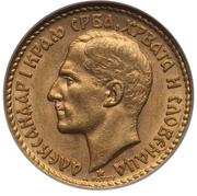 20 dinars (Royaume des Serbes, Croates et Slovènes) – avers