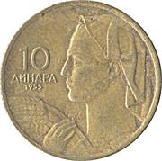 10 dinars -  revers
