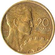 20 dinars – revers