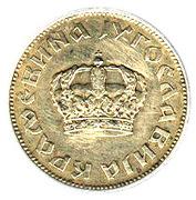 2 dinars (Royaume de Yougoslavie - petite couronne) – avers