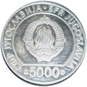 5000 dinars (400 ans de libération du fachisme) – avers