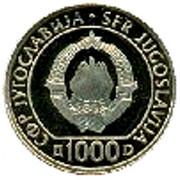 1000 dinars (Olympiades d'échec de 1990) – avers