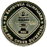 1000 dinars (Olympiades d'échec de 1990) – revers
