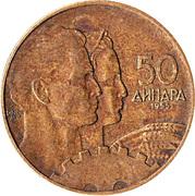 50 dinars -  revers