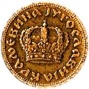 50 para (Royaume de Yougoslavie) – avers