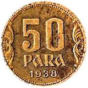 50 para (Royaume de Yougoslavie) – revers