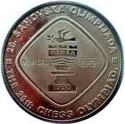 5 dinars (jeux d'échec 1990) – revers